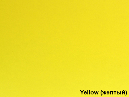 odek yellow web